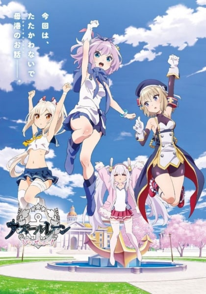 Azur Lane: Bisoku Zenshin! ซับไทย EP1-EP7