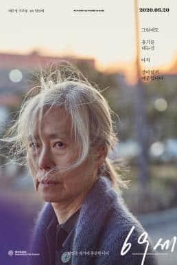 An Old Lady (69 se) (2019)