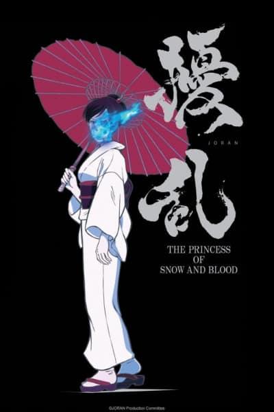 Joran: The Princess of Snow and Blood ซับไทย EP1-EP8