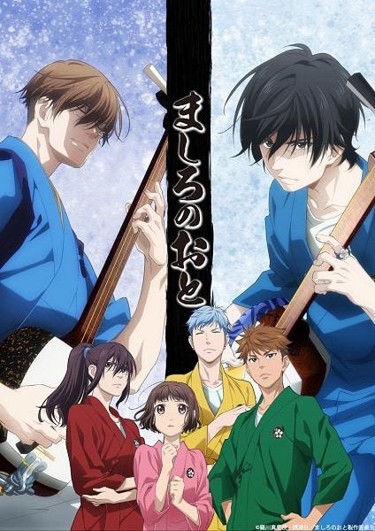 Mashiro no Oto พิศุทธ์เสียงสำเนียงสวรรค์ ซับไทย EP1-EP3