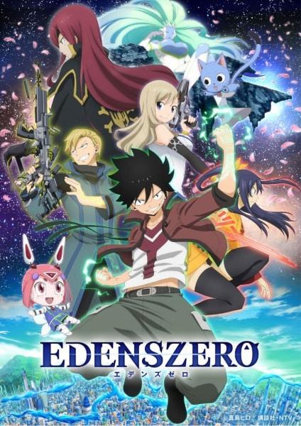 Edens Zero เอเดนส์ซีโร่ ซับไทย EP1-EP7