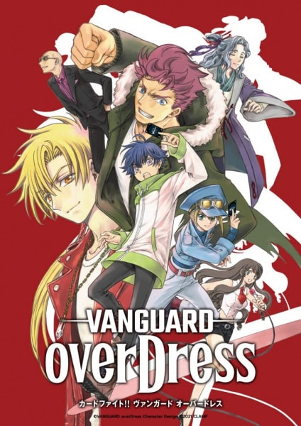 Cardfight!! Vanguard overDress ซับไทย EP1-EP3