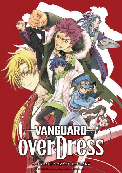 Cardfight!! Vanguard overDress ซับไทย EP1-EP7