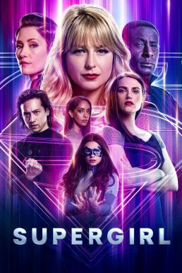 Supergirl Season 6 ซับไทย EP1-EP8
