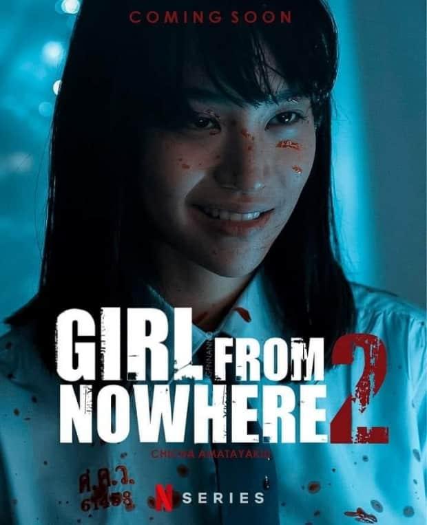 เด็กใหม่ ซีซั่น2 (2021) Girl From Nowhere S2 พากย์ไทย EP1-EP8 [จบ]