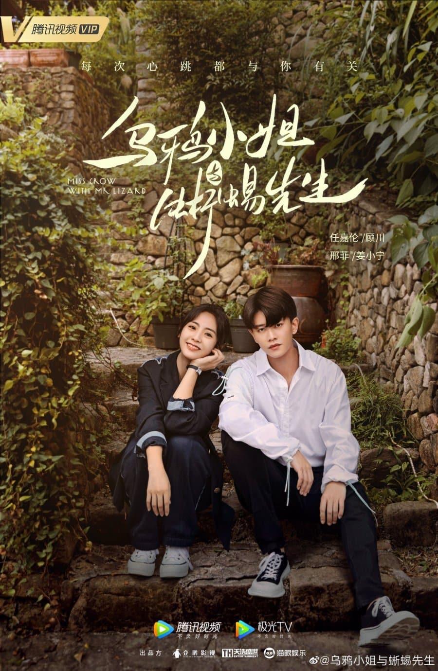 Miss Crow with Mr.Lizard (2021) กระตุกรัก หัวใจไฟช็อต ซับไทย EP1-EP36