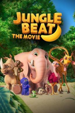 Jungle Beat: The Movie จังเกิ้ล บีต เดอะ มูฟวี่