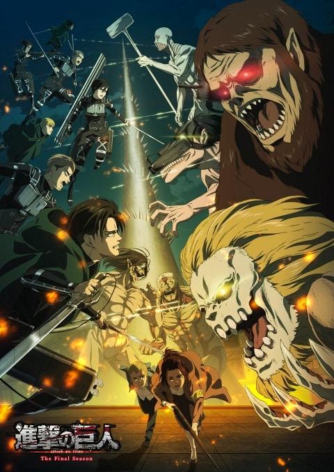ผ่าพิภพไททัน ซีซัน 4 (2020) Attack on Titan Final พากย์ไทย EP1-EP16 [จบ]