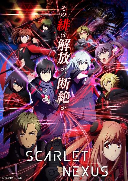 Scarlet Nexus สการ์เล็ตเน็กซัส ซับไทย EP1-EP5