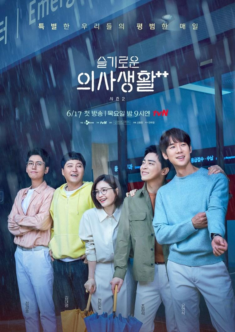 Hospital Playlist 2 (2021) เพลย์ลิสต์ชุดกาวน์ 2 ซับไทย EP1-EP12