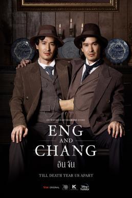 Extraordinary Siamese Story Eng and Chang (2021) ผ่าแยกเพื่อความรัก พากย์ไทย EP1-EP12