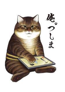 Ore, Tsushima เรียกข้าว่าสึชิมะ ซับไทย EP1-EP5