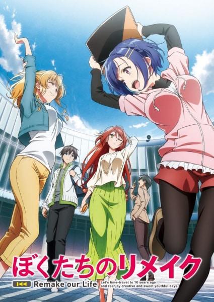 Bokutachi no Remake ย้อนเวลา รีเมคชีวิต ซับไทย EP1-EP5