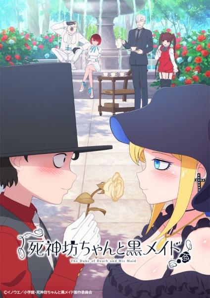 Shinigami Bocchan to Kuro Maid คุณชายวิปริตกับเมดสาวรอบจัด ซับไทย EP1-EP12 [จบ]