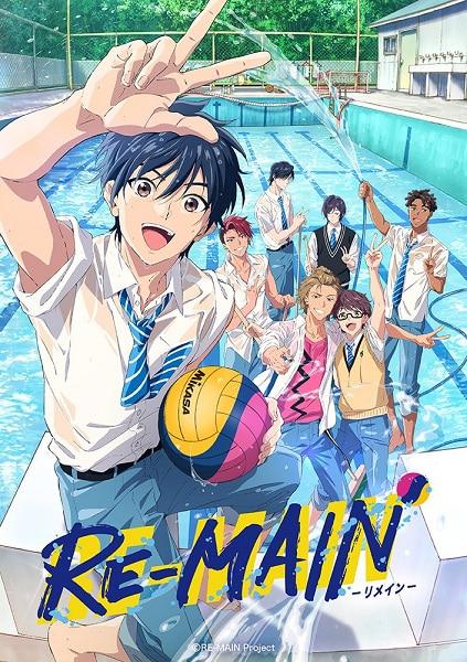Re-Main รี-เมน ซับไทย EP1-EP4