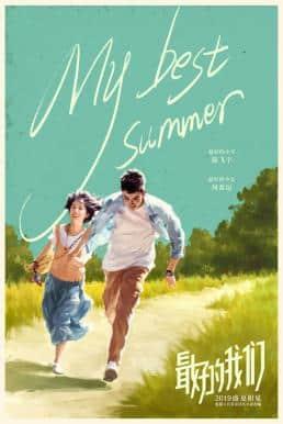 My Best Summer (Zui hao de wo men) (2019) จะจดจำเธอไว้ตลอดไป