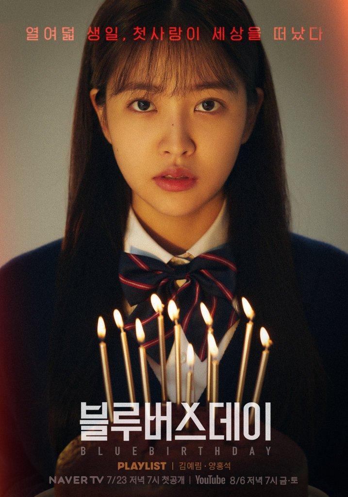 Blue Birthday ซับไทย EP1-EP3