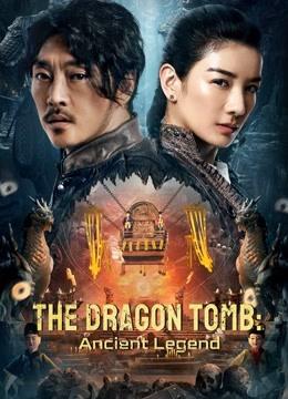 The Dragon Tomb: Ancient Legend (2021) สุสานมังกร: ราชาหมาป่าแห่งซีเซี่ย