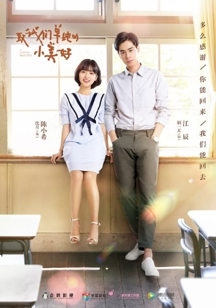 A Love So Beautiful นับแต่นั้น…ฉันรักเธอ พากย์ไทย EP1-EP3