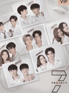 7 Project (2021) พากย์ไทย EP1-EP5