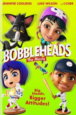 Bobbleheads: The Movie (2020) ตุ๊กตาโยกหัวสู้โลก