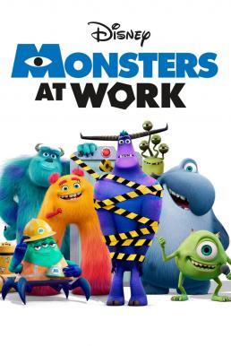 Monsters at Work Season 1 พากย์ไทย EP1-EP11