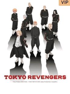 โตเกียว รีเวนเจอรส์ Tokyo Revengers พากย์ไทย EP1-EP13