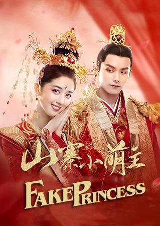 ชายากำมะลอ Fake Princess พากย์ไทย EP1-EP27 [จบ]