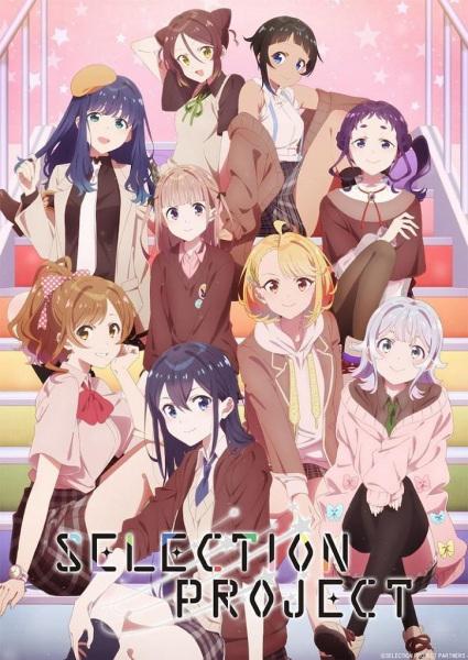Selection Project ซีเล็กชันโปรเจ็กต์ ซับไทย EP1-EP5