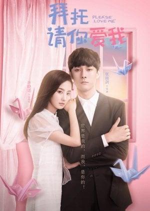 Please Love Me แกล้งรักนายไอดอล พากย์ไทย EP1-EP17