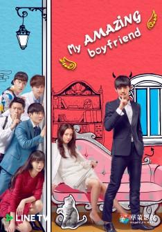 ป่วนรักของนายมหัศจรรย์ My Amazing Boyfriend พากย์ไทย EP1-EP13