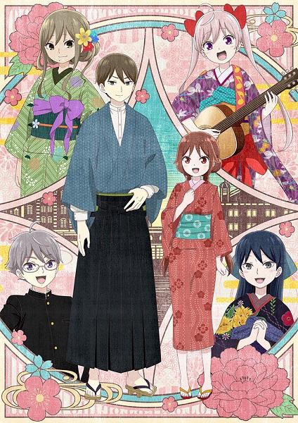Taishou Otome Otogibanashi เรื่องเล่าของสาวน้อยยุคไทโช ซับไทย EP1-EP4