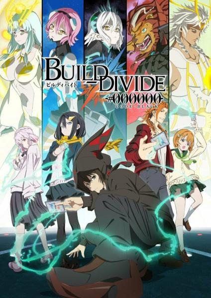 Build Divide Code Black บิลด์ ดิไวด์ ซับไทย EP1-EP4