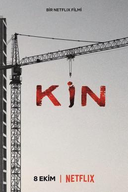 Grudge (Kin) (2021) อาฆาต