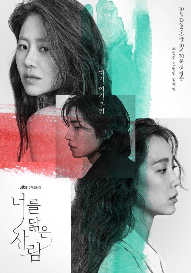 Reflection of You (2021) ดั่งภาพสะท้อน ซับไทย EP1-EP16