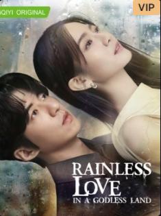 Rainless Love in a Godless Land (2021) เทพ คน และฝนสุดท้าย พากย์ไทย EP1-EP13