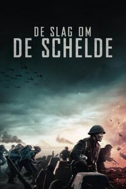 The Forgotten Battle (De slag om de Schelde) (2020) สงครามที่ถูกลืม