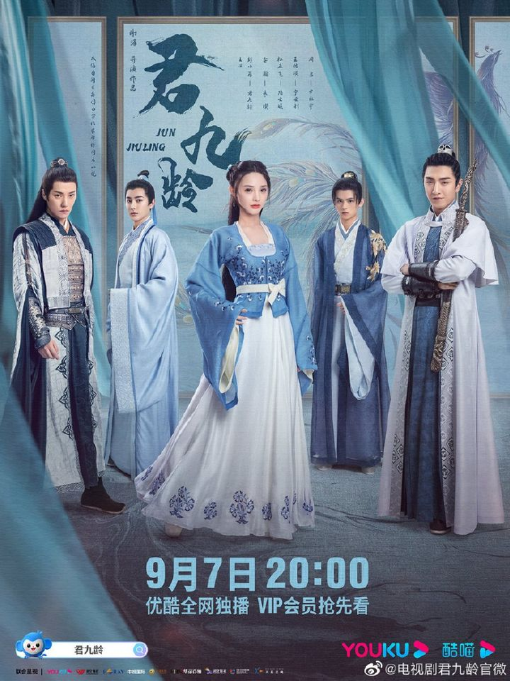 หวนชะตารัก Jun Jiu Ling พากย์ไทย EP1-EP40 [จบ]