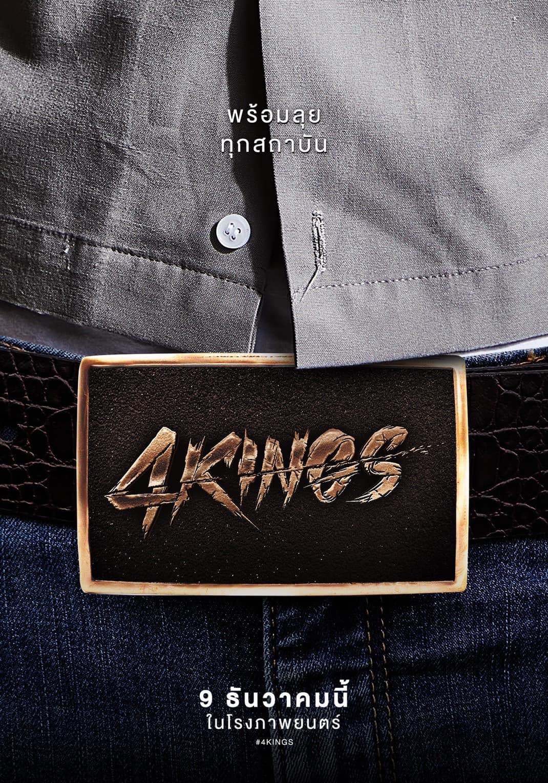 4 KINGS (2021) พากย์ไทย