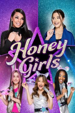 Honey Girls (2021) ฮันนี่ เกิร์ลส์ วงลับหัวใจจี๊ดจ๊าด