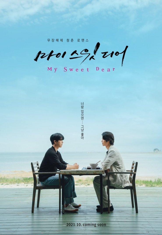 My Sweet Dear ซับไทย EP1-EP3